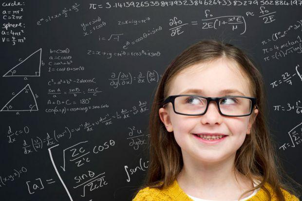 Діти не розуміють математику