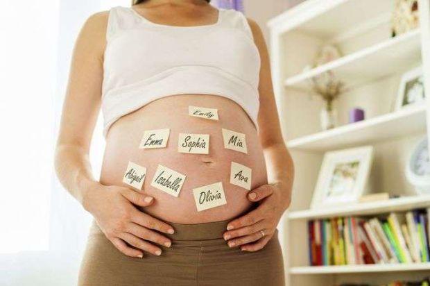 Якщо ви думаєте, як назвати свою доньку, можливо, не варто підкорюватися зараз популярним іменам, а краще віддати перевагу енергетично сильним. Які са