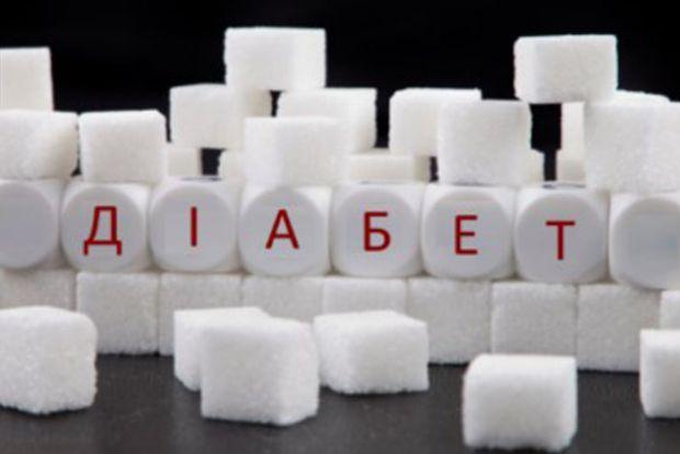 Вчені з університетів Ньюкасла (Англія) і Глазго (Шотландія) стверджують, що діабет 2 типу можна зупинити, але потрібно повністю відмовивитись від лік
