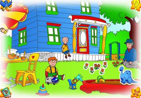 Розвиваючий мультфільм Каю -- це пригоди чотирирічного хлопчика на ім'я Каю, який кожен день виявляє щось цікаве з його мамою, татом, і старшою сестро