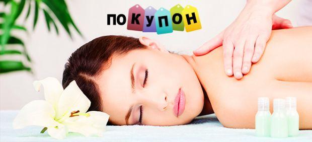 Величезна кількість масажних салонів Києва пропонує свої послуги. Як же зрозуміти, який масаж корисніше і чим вони відрізняються.