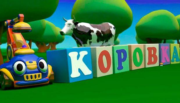 Завдяки цьому мультику ваш малюк зможе швидко навчитися алфавіту та читання.