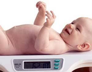 Довгоочікуване щастя - народження дитини.