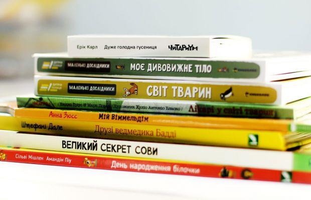 Розповідаєио, що робити з непотрібними дитячими книгами.
