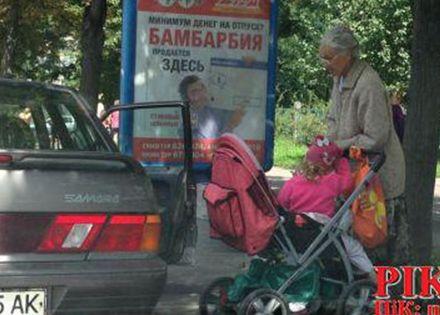 Найстарша мама України Валентина Підвербна, народила дитину в 65 років. Це спричинило справжній шок як в Україні, так і за її межами. Зараз жінка відм
