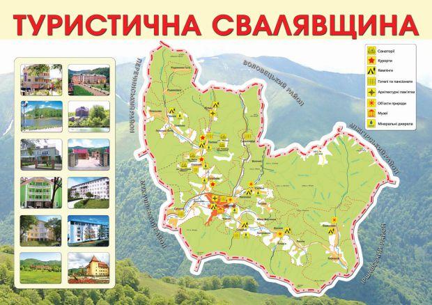 Якщо ви плануєте відпочинок зі сім'єю чи друзями, то гарним варіантом стане поїхати, наприклад, у місто Сваляву, яке знаходиться у Закарпатській облас