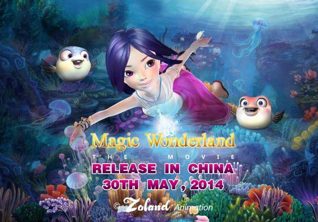Історія розпочинається з розповіді про те, що в невеликому рибальському селі живе дівчинка Океана, яка вміє розмовляти з морськими мешканцями. Невідом