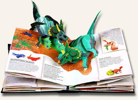 Така дитяча література вже існує в Європі. Наприклад, у шведському дитсадку