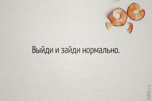 2110_9450510-r3l8t8d-650-6.jpg (33.19 Kb)