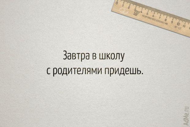2259_9450160-r3l8t8d-650-4.jpg (34.58 Kb)
