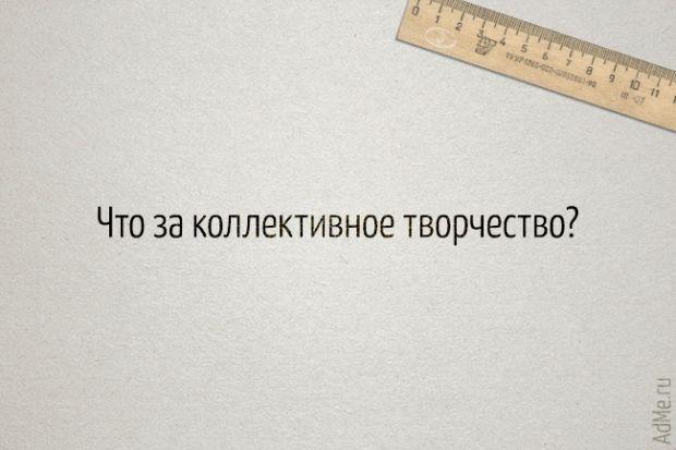 2537_9450610-r3l8t8d-650-20.jpg (33.93 Kb)