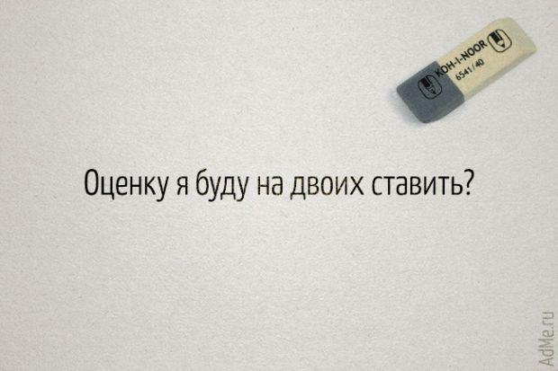 2661_9450560-r3l8t8d-650-9.jpg (32.98 Kb)