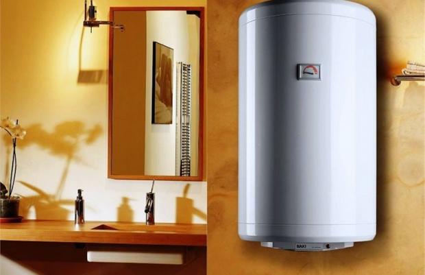 2874_boiler.png (308.75 Kb)