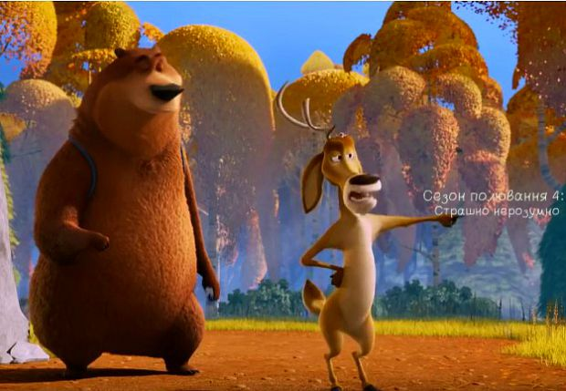 Еліот, Буг і вся їх лісова братва потрапляють в зовсім нову і дуже-дуже кумедну пригоду.