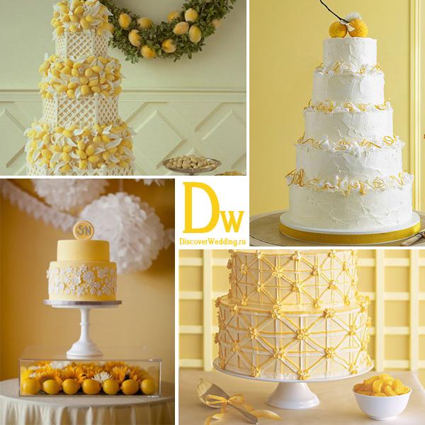 3618_12-limonnaya-svadba-tort.jpg (128.67 Kb)