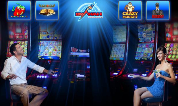 Знали ли вы, что азартные игры достигают периода палеолита, появились прежде чем письменная история. В Месопотамии наиболее ранние шестигранные кости