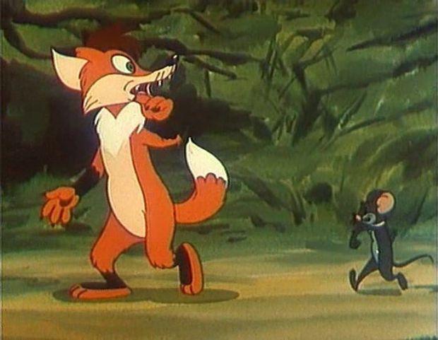 Мультфільм про маленьке мишеня, яке з гарним настроєм гуляло по лісах і не помічало, що за ним полює лис.Але мишеня виявилось небоязким і, не злякавши