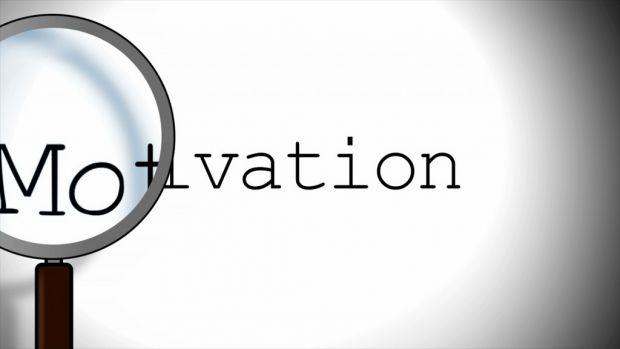 Мотивація - головна рушійна сила будь-якого прогресу. Саме на ентузіазмі досягаються найбільші успіхи.