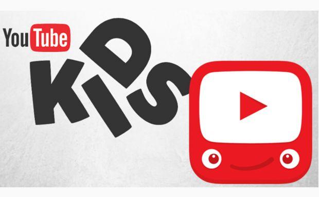 YouTube тепер має функцію батьківського контролю