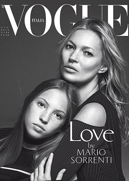 Минулого тижня донька моделі Кейт Мосс Ліла Грейс була оголошена особою