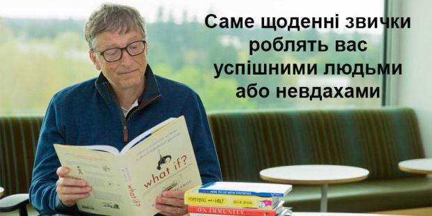 6273_zvichki.jpg (34.87 Kb)