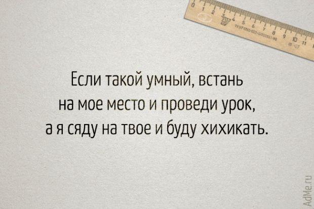 6350_9450410-r3l8t8d-650-1.jpg (40.28 Kb)
