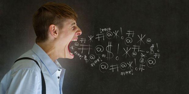 З'ясувалося, що лайливі слова можуть завдати шкоди не тільки тому, хто лається, а й оточуючим людям.