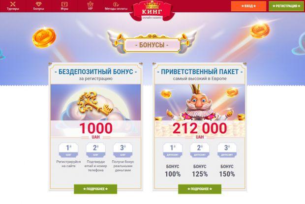 Не каждому онлайн казино удается покорить сердце пользователя, и удержаться на первых позициях в рейтингах. Среди самых востребованных онлайн казино м