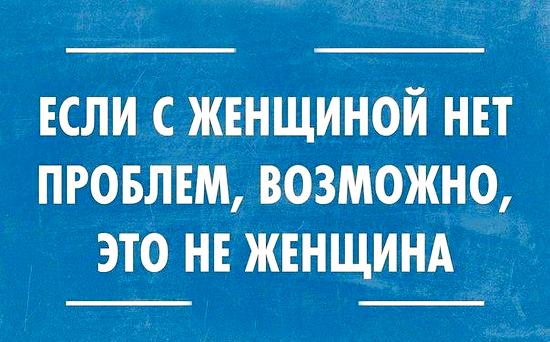 7746_a_ty_menya_pravda_lubish_05.jpg (323.21 Kb)