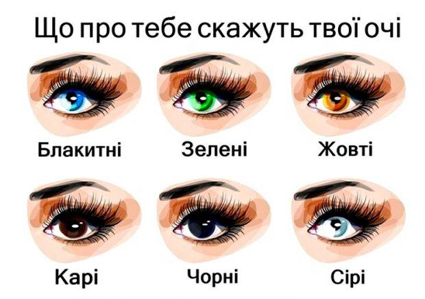 7959_bezymyannyi.jpg (42.52 Kb)