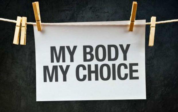 Моє тіло - моє діло!