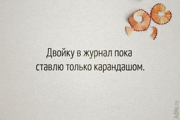 8086_9450060-r3l8t8d-650-11.jpg (36.17 Kb)