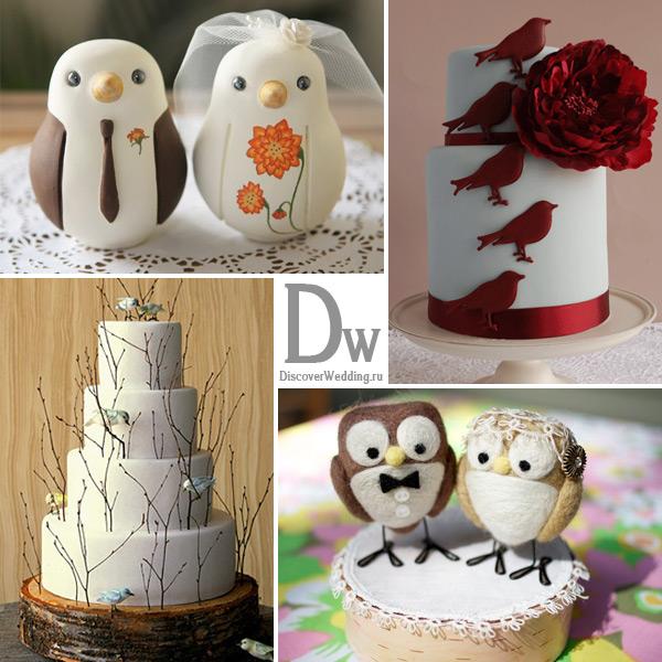 8265_svadba-ptichki-tort.jpg (122.38 Kb)