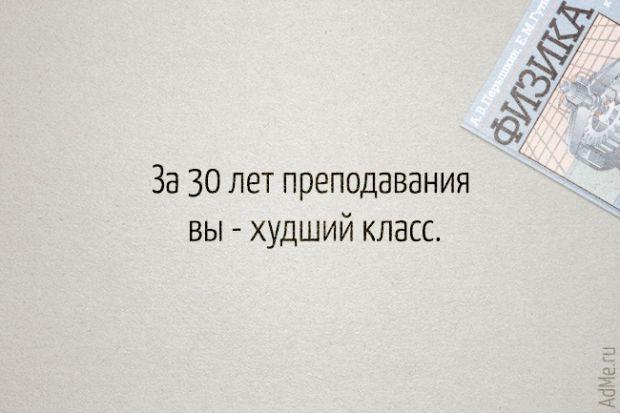 8641_9450860-r3l8t8d-650-23.jpg (36.64 Kb)
