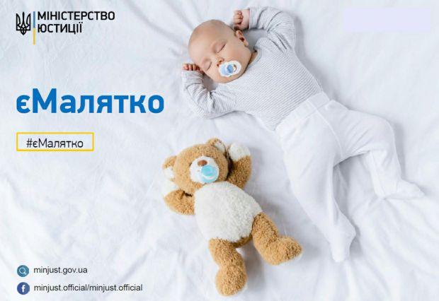 Підказує портал МОЗ України. Повідомляє сайт Наша мама.