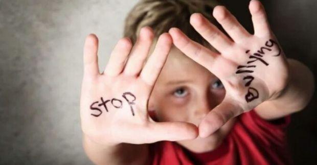 Булінг - явище серед школярів, рідше зустрічається і серед студентів. Як відомо, діти часто ведуть себе жорстоко, навіть не усвідомлюючи цього. Жертва