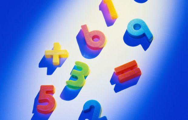 Математики знайшли найшвидший спосіб множення великих чисел.
