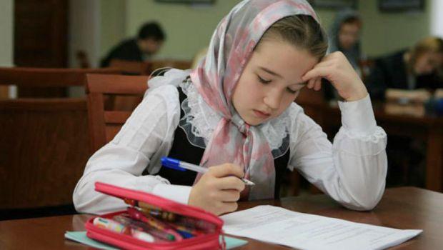 ГДЗ – основа современной образовательной системы. Где же искать качественных представителей данных учебных материалов? Конечно, на страницах уважаемог