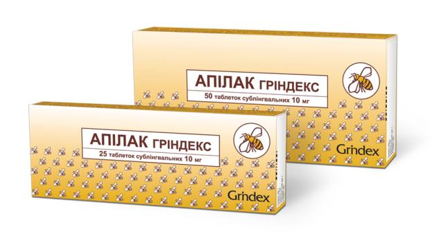 Апілак Гріндекс
