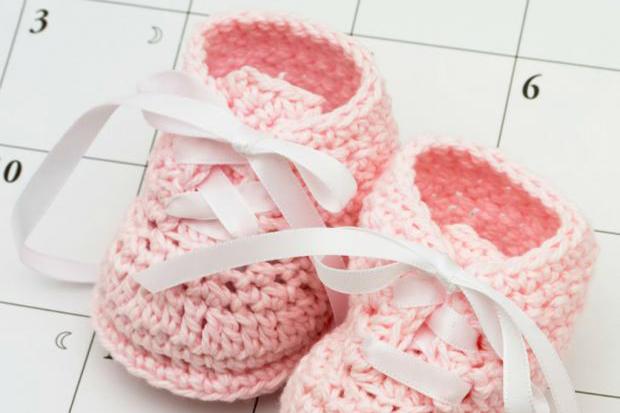 Все, що варто знати, якщо плануєте вагітність. Повідомляє сайт Наша мама.