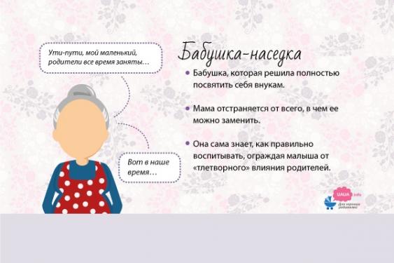 babushka2.jpg (140.34 Kb)