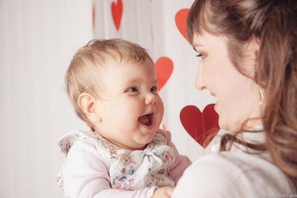 Якщо у вас виникають труднощі у вихованні чи спілкуванні з дитиною, наступна стаття - для вас.