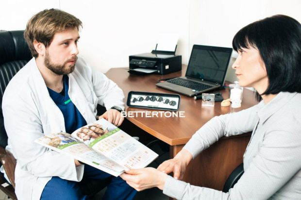 Пробное ношение слухового аппарата