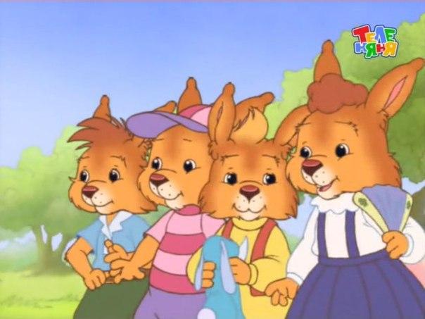 Тато Кролик - батько п'ятьох пустотливих кроленят. Пухнасте сімейство живе в затишному будинку, влаштованому в стовбурі величезного бука...